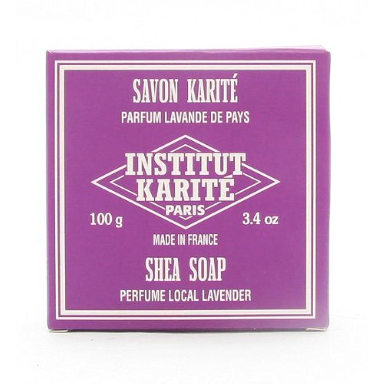 優先権ロックメニューINSTITUT KARITE インスティテュート カリテ 25% Extra Gentle Soap ジェントルソープ 100g Local Lavender ローカルラベンダー