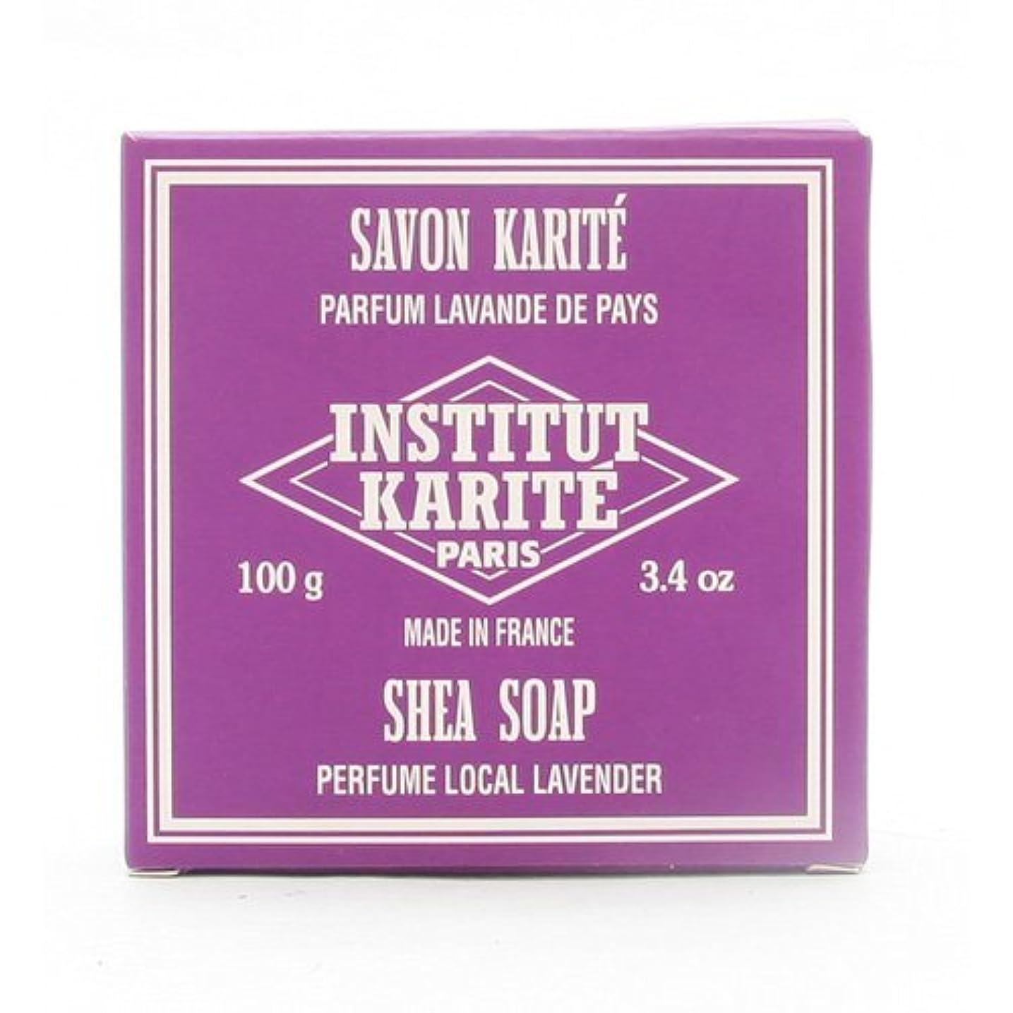 波民間豪華なINSTITUT KARITE インスティテュート カリテ 25% Extra Gentle Soap ジェントルソープ 100g Local Lavender ローカルラベンダー