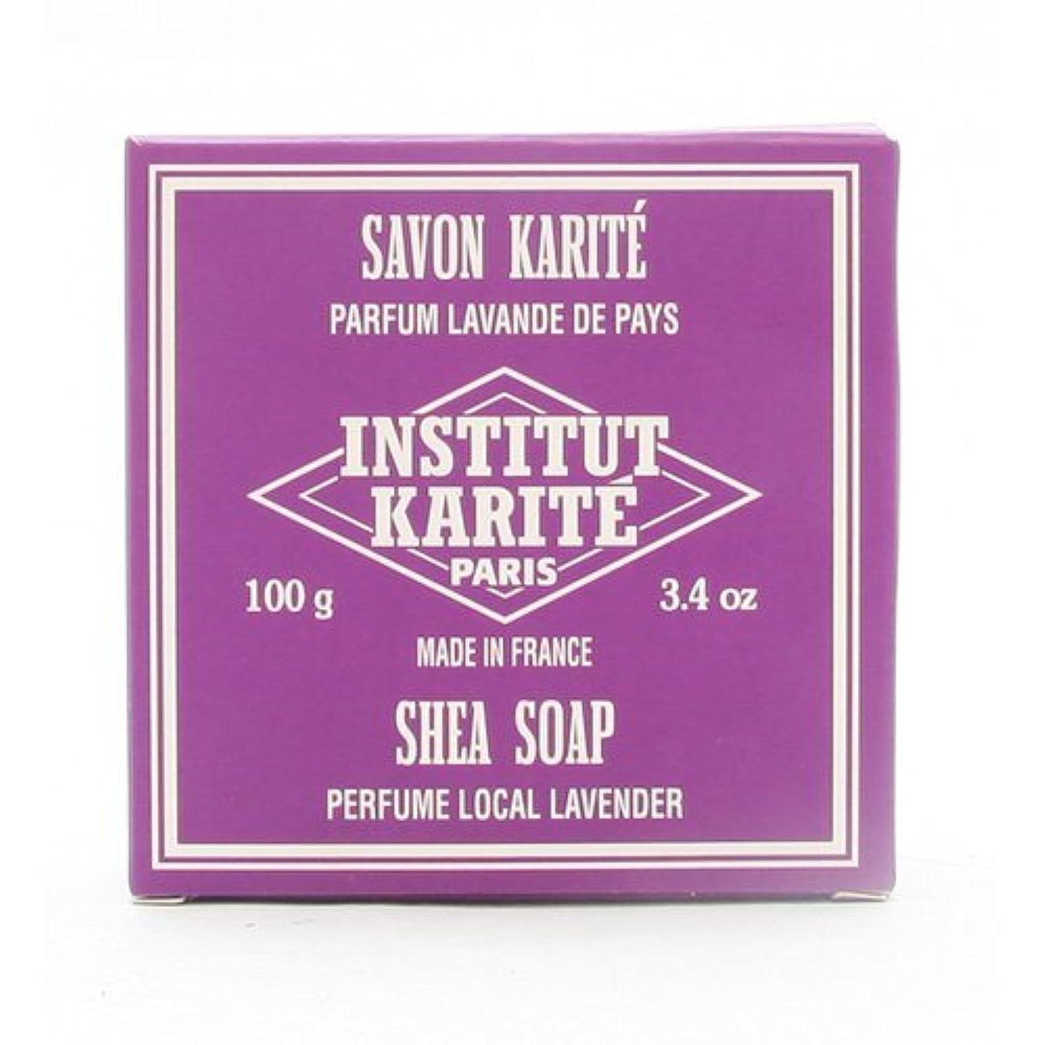 解読する船外フラップINSTITUT KARITE インスティテュート カリテ 25% Extra Gentle Soap ジェントルソープ 100g Local Lavender ローカルラベンダー
