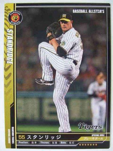 ベースボールオールスターズ 01-160 スタンリッジ(阪神)