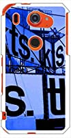 sslink F-02G ARROWS NX アローズ ハードケース ca736-2 レトロ 写真 看板 ロゴ スマホ ケース スマートフォン カバー カスタム ジャケット docomo