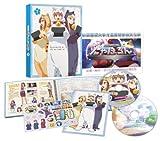 さくら荘のペットな彼女 Vol.7【Blu-ray】[Blu-ray/ブルーレイ]