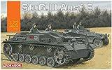 ドラゴン 1/72 第二次世界大戦 ドイツ軍 3号突撃砲 E型 プラモデル DR7562