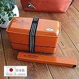 エモルト ランチコンテナ2段 930ml 箸・箸箱付きセット オレンジ ランチベルト付き