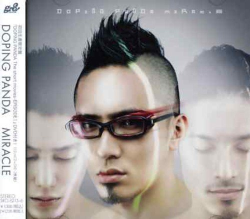 MIRACLE(初回生産限定盤)(DVD付)の詳細を見る