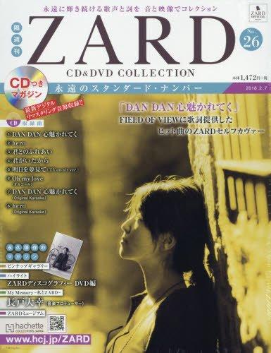 隔週刊ZARD CD&DVDコレクション(26) 2018年 2/7 号 [雑誌]