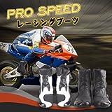 NEW!強化防衛性PRO スポーツバイク用レーシングブーツ/オートバイ靴◆バイクブーツ ライダーブーツ ホワイト 42サイズ&約26-26.5CM