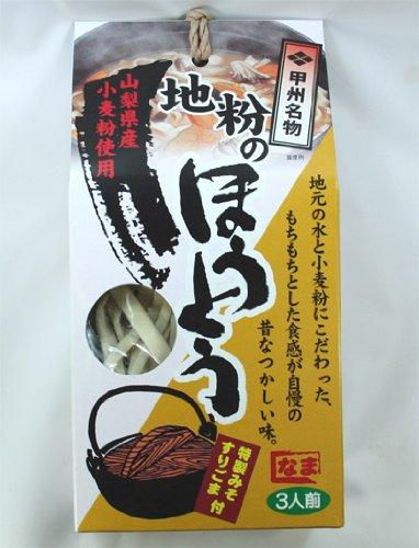 山梨産小麦粉使用地粉のほうとう3人前・特製みそ/すりごま付半生麺 お取り寄せマップ