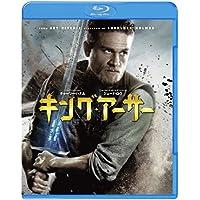 キング・アーサー ブルーレイ&DVDセット