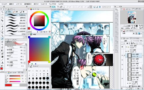 『セルシス CLIP STUDIO PAINT EX』の1枚目の画像