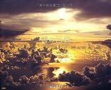 雲の回廊 画像