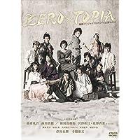 地球ゴージャスプロデュース公演Vol.15 「ZEROTOPIA」