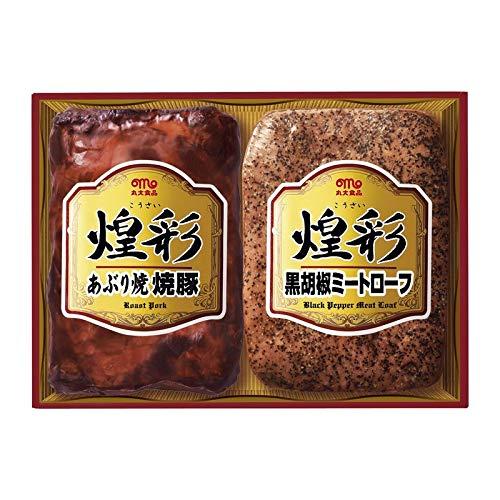 丸大食品 煌彩 ハムギフト GT-25 【お肉 詰め合わせ ギフトセット おいしい お中元 お歳暮 贈り物】