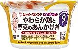 キユーピー ベビーフード すまいるカップ やわらか鶏と野菜のあんかけ丼 (9ヵ月頃から) 130g