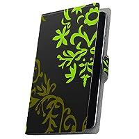 タブレット 手帳型 タブレットケース タブレットカバー カバー レザー ケース 手帳タイプ フリップ ダイアリー 二つ折り 革 模様 エレガント 緑 003947 Gecoo Tablet S1 Gecoo ギーク A1G ギーク s1tabletgc s1tabletgc-003947-tb