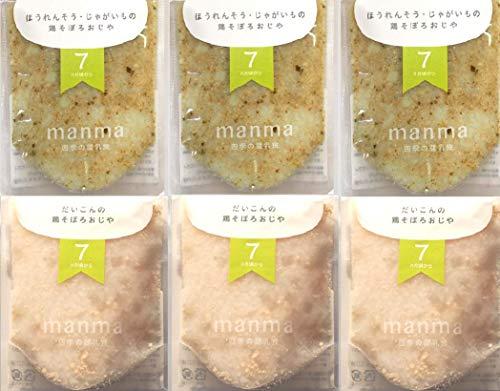 はたけのみかた manma(マンマ)『四季の離乳食』