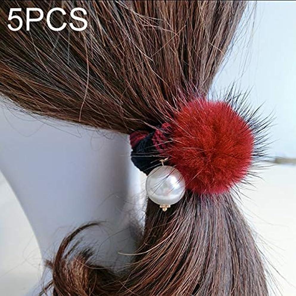 ドキドキお祝い患者Hairpinheair YHM 5ピースミンクボールスタイル拡大ストライプ弾性ゴムヘアバンドロープランダムカラー配信