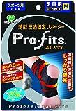 プロ・フィッツ 薄型圧迫サポーター 足首用 Mサイズ(Pro-fits,compression athletic support,ankles,M)