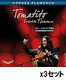 SAVAREZ/サヴァレス T50J×3セット フラメンコギター・プレイヤー「トマティート」と共同開発したフラメンコギター弦/ハイテンション