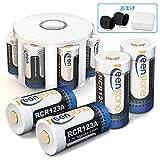 Keenstone RCR123a 充電池 Arloカメラ用 3.7V 700mAh リチウムイオンバッテリー Arlo VMS3030/3230/3330/3430/懐中電灯/おもちゃ/トーチなどに適応(8個パック)