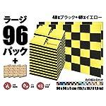スーパーダッシュ96ピース黒と黄色50 x 50 x 5 cm音響防音フラットベベルフォームスタジオトリートメントウォールパネルタイルSD1039