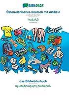 BABADADA, Oesterreichisches Deutsch mit Artikeln - Armenian (in armenian script), das Bildwoerterbuch - visual dictionary (in armenian script): Austrian German - Armenian (in armenian script), visual dictionary