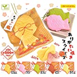 ありがたい焼きスクイーズ [全5種セット(フルコンプ)]
