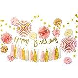 YOU+ 誕生日 飾りつけセット ガーランド HAPPY BIRTHDAY フラワーポム ペーパーファン タッセル (ピンク)