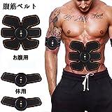 Jingfud 筋肉トレーナー腹部トーンベルトユニセックス体と腹部フィット損失重量筋トレーニング (ABS MACHINE)
