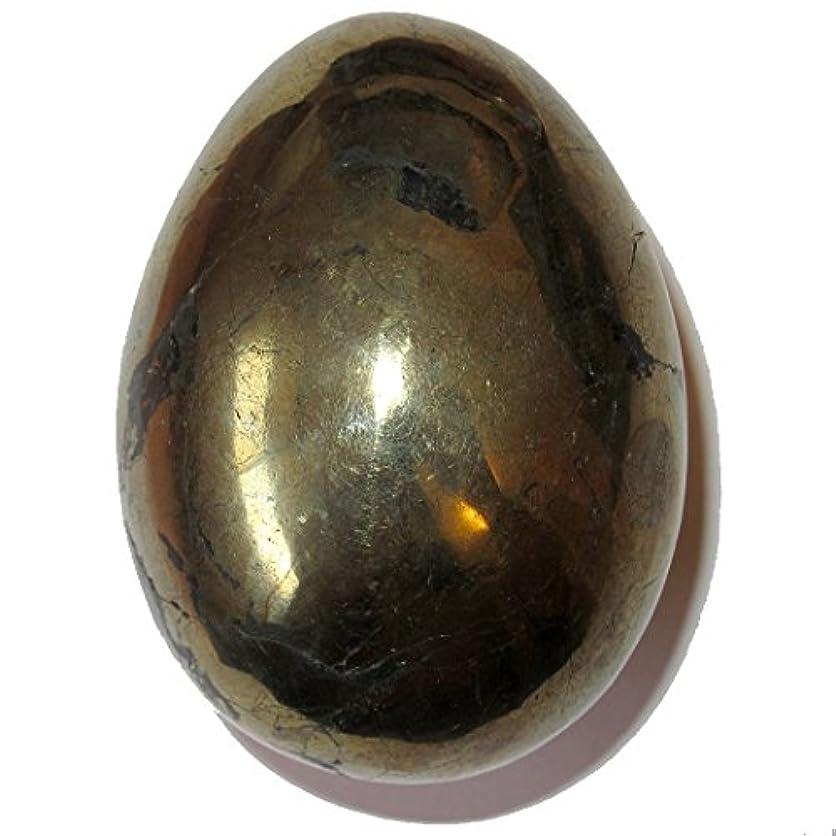 振り子じゃない高めるサテンクリスタルChalcopyrite Egg 2