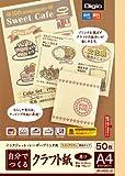 ナカバヤシ 自分でつくるクラフト紙 A4 50枚薄口 ライトブラウン JPK-A450L-LB