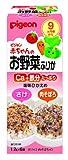 ピジョン 赤ちゃんのお野菜ふりかけ さけ、肉そぼろ (1.7g×6袋)×5個