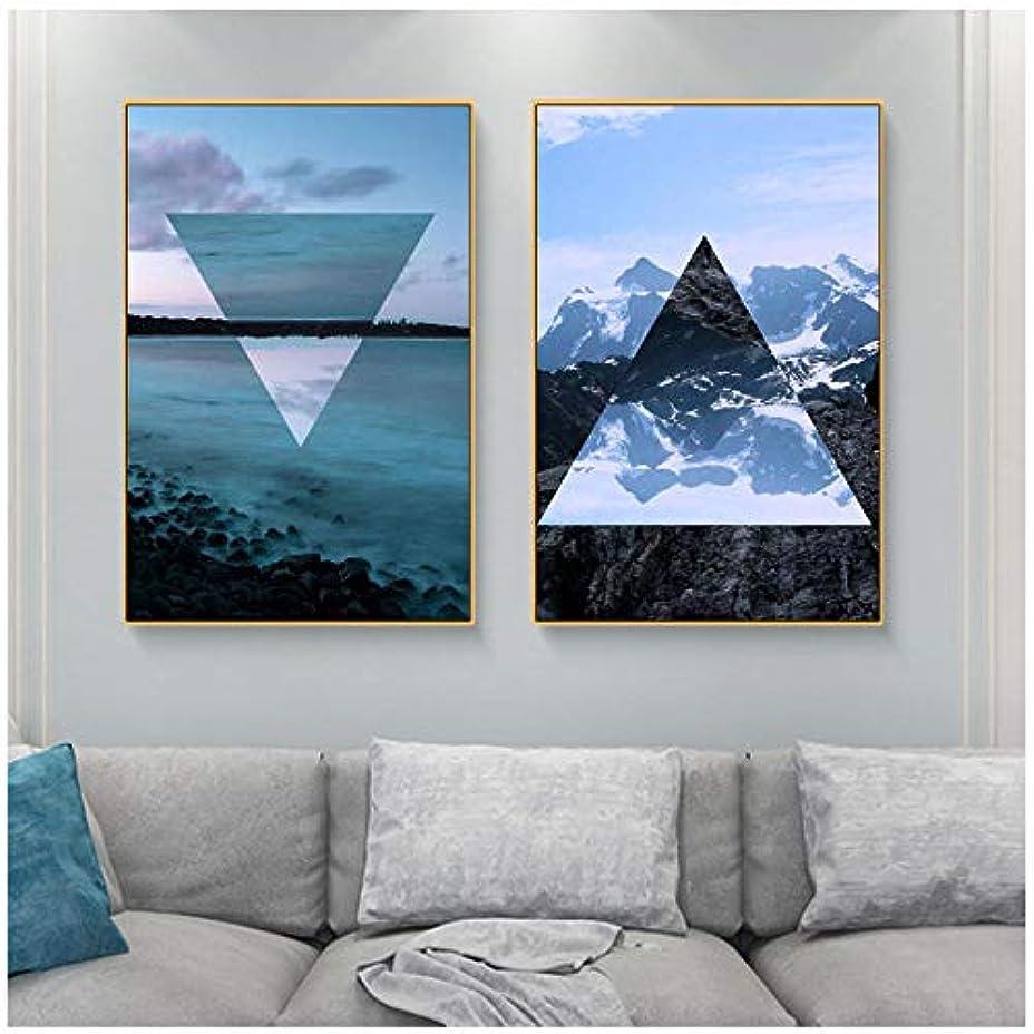 お母さん交じる地質学森の海の幾何学ポスターとプリント壁アートキャンバス絵画壁写真用リビングルーム北欧写真装飾50×70センチ×2(フレームなし)
