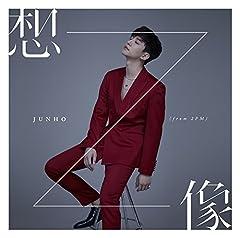 JUNHO (From 2PM)「Ride up」のジャケット画像