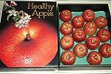 長野産 りんご シナノスイート 贈答向け特選 5kg 大玉12~14個前後 化粧箱入 リンゴ 林檎