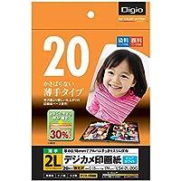 ナカバヤシ 写真用紙 デジカメ印画紙 強光沢 薄手 2L 20枚 LSK-2L-20G