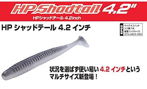 オーエスピー HPシャッドテール 4.2inch OSP HP Shad Tail 027 ダークシナモンブルーP 7本入り