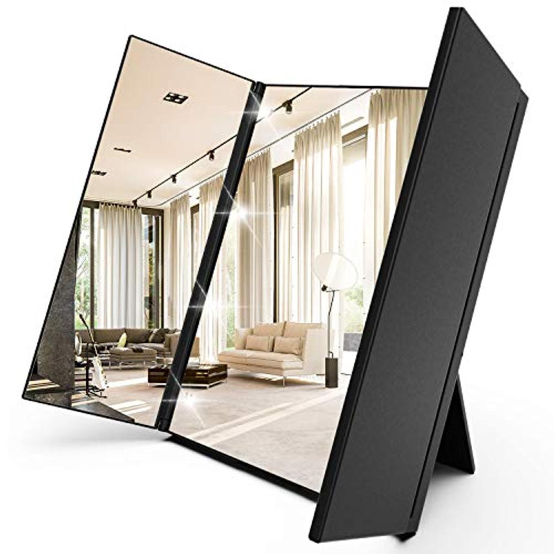 湿地怒り山積みの化粧鏡 鏡 卓上スタンド 三面鏡 女優ミラー LED付き 角度調整可能化粧鏡 折りたたみ 電池型 ブラック