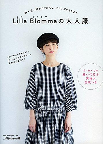 Lilla Blommaの大人服 (Heart Warming Life Series)