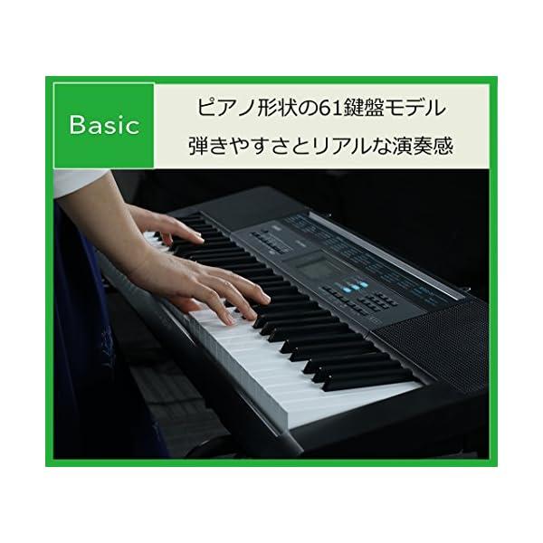 カシオ 電子キーボード 61標準鍵 ベーシック...の紹介画像3