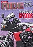 オートバイ 2019年11月号 [雑誌] 画像