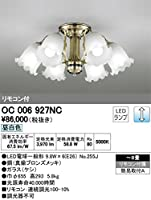 オーデリック OC006927NC