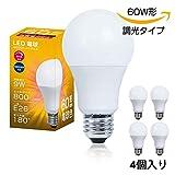 LED電球 60W形相当 E26口金 屋内照明 9W 800lm 電球色 A60 led 電球 E26 調光器対応 密閉形器具対応 断熱材施工器具対応 広配光タイプ 4個入り