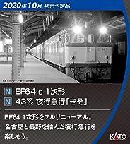 KATO Nゲージ 43系夜行急行「きそ」 6両基本セット 10-1623 鉄道模型 客車