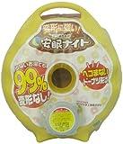 立つ湯たんぽ 安眠ナイト 2.0L 専用カバー付き イエロー