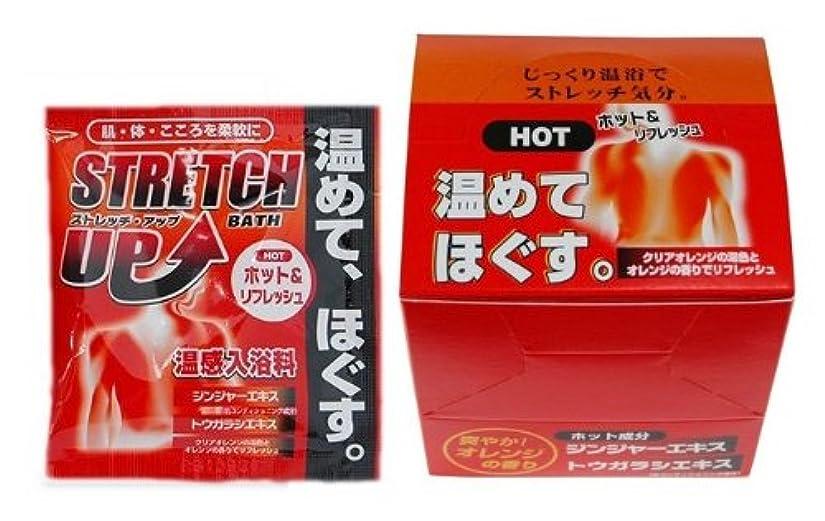 アスペクトクラックポットマトロン五洲薬品 ストレッチアップ 25g×10包入