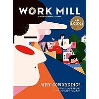 WORK MILL:Forbes JAPAN(フォーブスジャパン)2017年11月号別冊