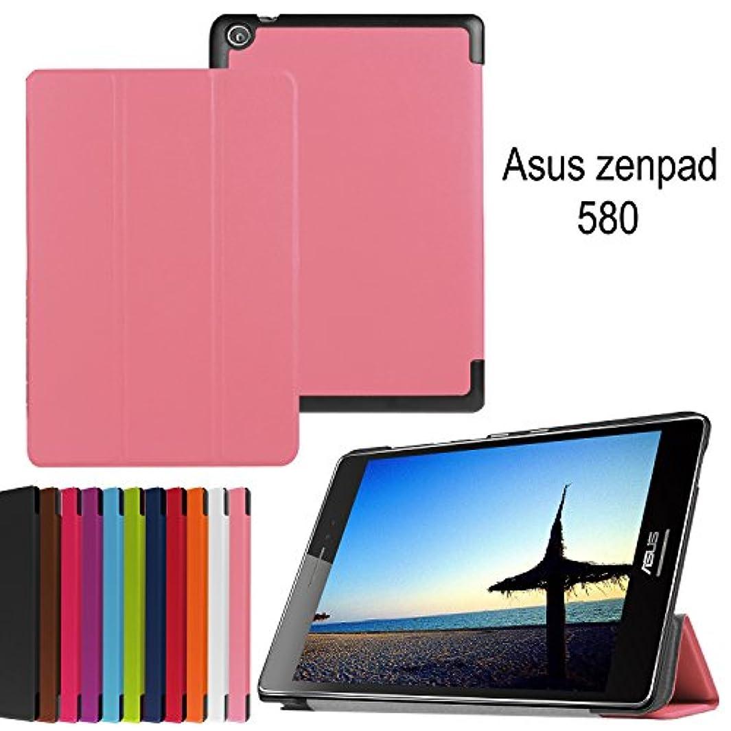 トライアスロン分数アーティキュレーションASUS ZenPad S 8.0 Z580C用  三つ折 カバー 薄型 軽量型 スタンド機能 高品質PUレザーケース (ASUS ZenPad S 8.0 Z580C用, ピンク)