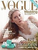 VOGUE WEDDING (ヴォーグウエディング) VOL.10 2017 春夏 画像