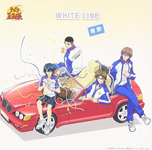 テニスの王子様 - WHITE LINE / 青酢